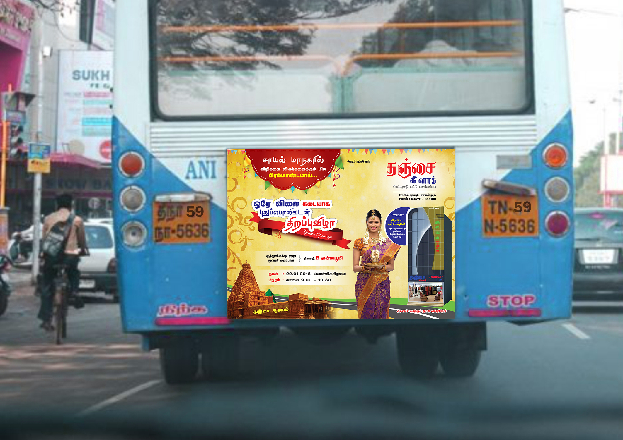 Outdoor Advertising Agency in Chennai